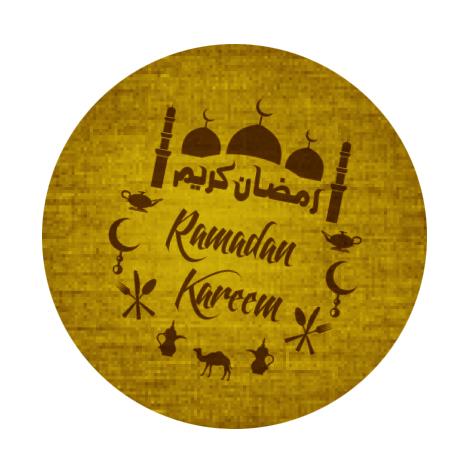 30mm Ramadan Kareem